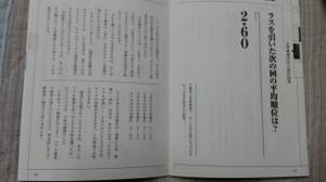 20140917_145902