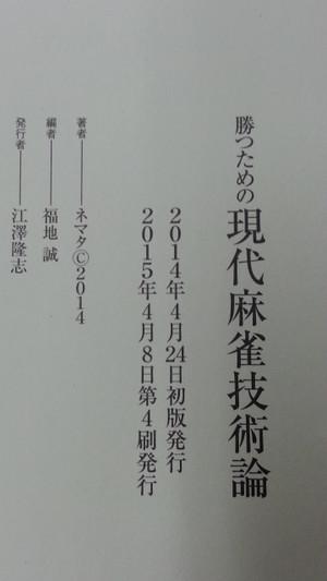 20150319_185035