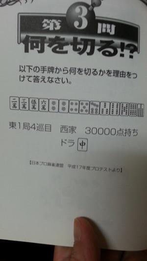 20150327_090439