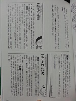 20160512_120842