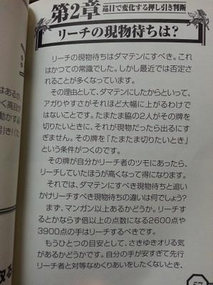 20161030_164723