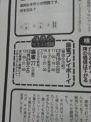 20161216_004012