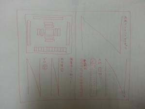 20170421_131610