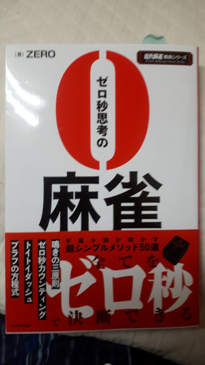 20171016_130705