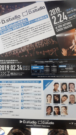 20190224_022529