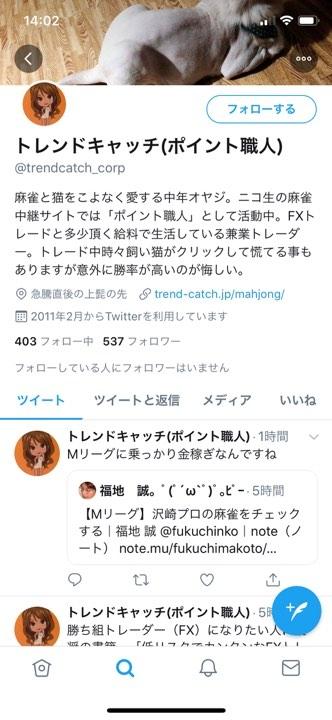 Photo_20191004181601